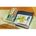 【ふるさと納税】森の抹茶野乃 お手軽セット 【お茶・緑茶】