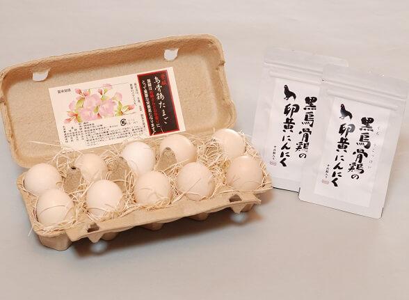 【ふるさと納税】遠州森町で育った烏骨鶏卵+黒烏骨...の商品画像