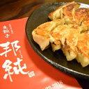 【ふるさと納税】しびれるうまさ愛知県ふるさと食品コンテスト優...