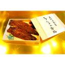【ふるさと納税】一色産うなぎ(蒲焼2尾冷凍)