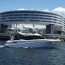 【ふるさと納税】G0104 ボートクルージング(蒲郡港コース)