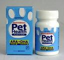 【ふるさと納税】C-14_Pet Health ARA/DH...