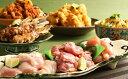 【ふるさと納税】地鶏の王様 名古屋コーチン3種盛<1.1kg>大満足セット