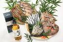 【ふるさと納税】知多産の干物セット(サントリーウイ