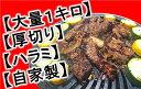 【ふるさと納税】当店人気の【自家製】漬け...