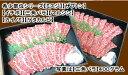 【ふるさと納税】希少部位の焼肉BBQセット【たっぷり1キロ】...