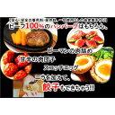 【ふるさと納税】大量【2キロ】超え!いろんな料理に使える【知...