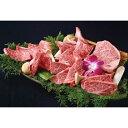 【ふるさと納税】《食事券》松阪牛焼肉 エクセレントコース(2名様分)