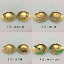 【ふるさと納税】 山本翠松 蛤香合十二ヵ月(ひと月分)