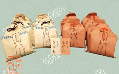 【ふるさと納税】 たがねや たがね巾着袋(あつ・うす)25個セット
