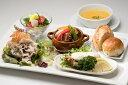 【ふるさと納税】 エルマーナ レストランRocca ペア 月替わりのワンプレートランチ