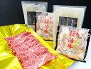 ショッピング牛 【ふるさと納税】松阪牛しゃぶしゃぶホルモン鍋セット(2人前)SS‐53