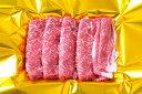 【ふるさと納税】J5松阪牛すき焼き(モモ・バラ)500g