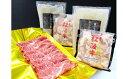 ショッピング土鍋 【ふるさと納税】SS01 松阪牛 2土鍋セット