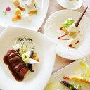 【ふるさと納税】びわ湖大津館 Restaurant Bel van Brugge(レストラン ベル・