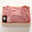 【ふるさと納税】近江牛サーロインステーキ150g×4枚