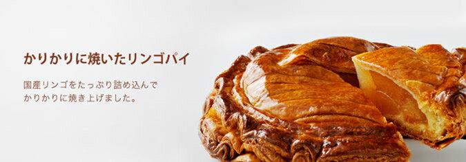 【ふるさと納税】カリカリに焼いたりんごパイ(滋賀県産小麦使用)