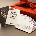 【ふるさと納税】近江牛「松喜屋」選べるギフトまいどおおきに便(茜)