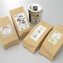 【ふるさと納税】B33 近江茶がっつり詰合せ