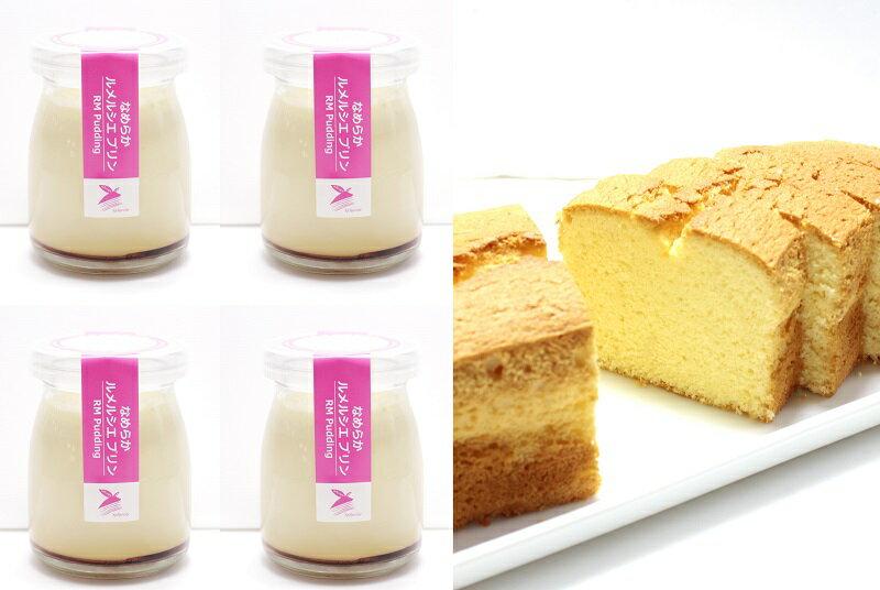 【ふるさと納税】近江の国からの贈り物 地元の新鮮な牛乳と卵を使った「なめらかルメ・プリン」 8個セット