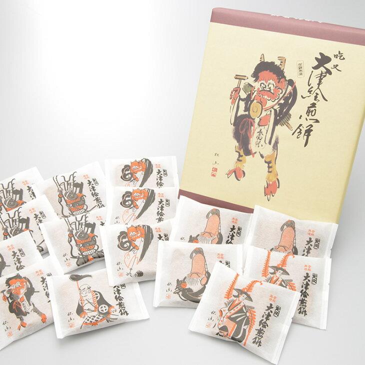 【ふるさと納税】大津絵煎餅30枚入り×14個