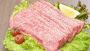 【ふるさと納税】近江牛A5ランクロースすき焼・しゃぶしゃぶ用(400g入)