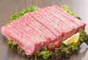 【ふるさと納税】近江牛A5ランクロースすき焼・しゃぶしゃぶ用(800g入)