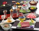 【ふるさと納税】No.069 日帰り食事+温泉利用券