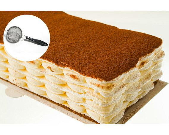 ふるさと納税No166ティラミル、ストレーナーセット/ティラミスのミルクレープ洋菓子
