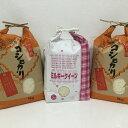 【ふるさと納税】滋賀県産 特別栽培米コシヒカリ5kg×2 環...