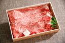 【ふるさと納税】近江牛肉ロース・カタロース肉スキシャブ用80