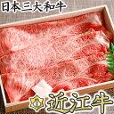 【ふるさと納税】近江牛肉ロース・カタロース肉スキシャブ用80...