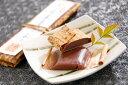 【ふるさと納税】伝統和菓子職 職人が手作り でっち羊羹8本セ...