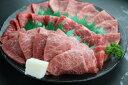 【ふるさと納税】職人厳選 近江牛 希少部位焼肉用700g【牛肉 ランキング 極上 ブランド 牛肉 旨み たっぷり 送料無料 ポイント制もあり 】