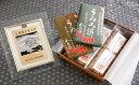 【ふるさと納税】一番人気!でっち羊羹とういろ餅2種のセット ...