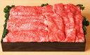 【ふるさと納税】近江牛肉すき焼き・しゃぶしゃぶ用(肩ロース5...