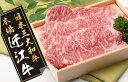 【ふるさと納税】近江牛 サーロインステーキ170g×4枚 S...