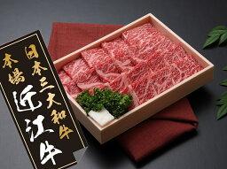 S027【ふるさと納税】近江牛 鉄板焼・焼肉用 400g