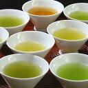 RK-034【ふるさと納税】お茶三昧 !! 滋賀の銘茶飲み比べ6種
