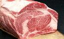 RK-065【ふるさと納税】【日本三大黒毛和牛】【近江牛】純近江牛特撰ロースブロック肉 1kg