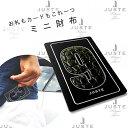ショッピングクリップ RK-080【ふるさと納税】ミニ財布 ヌメロシリーズ/ブラック
