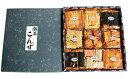 【ふるさと納税】栗東あられ詰合せ(2) 【和菓子・菓子】