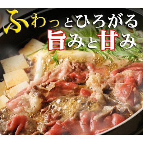 【ふるさと納税】近江牛モモ・バラすき焼用400g