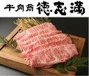 【ふるさと納税】近江牛ロースすきやきしゃぶしゃぶ用400g