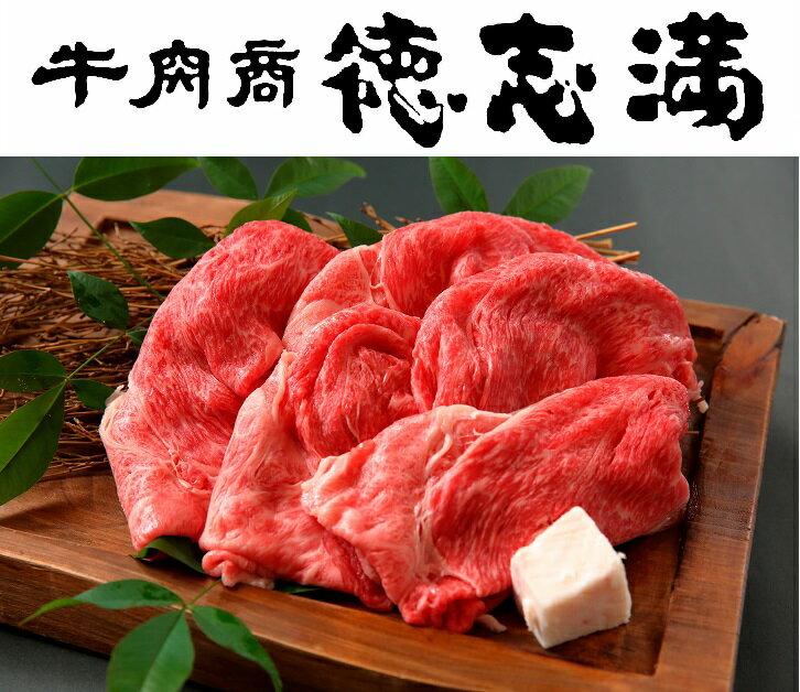 【ふるさと納税】近江牛すきやき用670gの商品画像