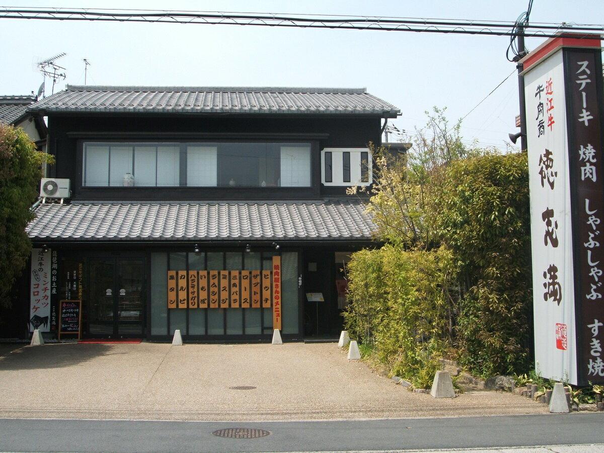 【ふるさと納税】近江牛すきやき用670gの紹介画像3