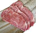 【ふるさと納税】近江牛ロースステーキ 計600g