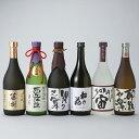 【ふるさと納税】【T-155】川島酒造 松の花 プレミアムバラエティセット720ml6本セット