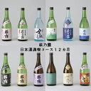【ふるさと納税】【T-765】福井弥平商店 萩乃露 日本酒満...