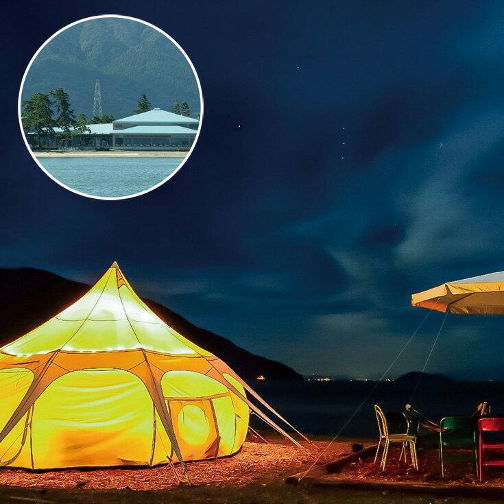 【ふるさと納税】【T-913】マキノグランドパークホテル 湖畔のグランピング アウトドアディナー&モーニング 4名様ご宿泊